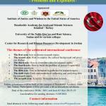 مؤتمر القضايا البحثية الاكاديمية العالمية